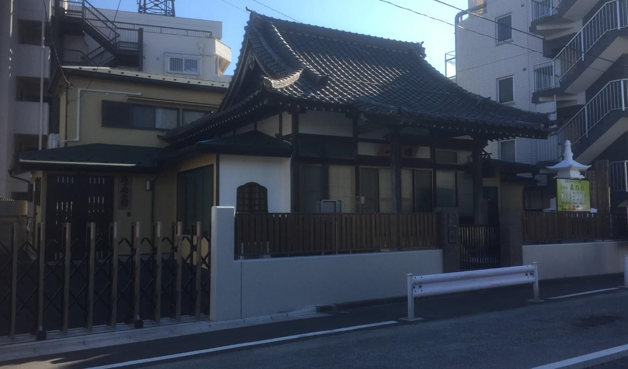 魄光山 大森寺